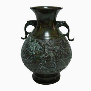 Mid-Century Bronze Vase and Box, 1950s