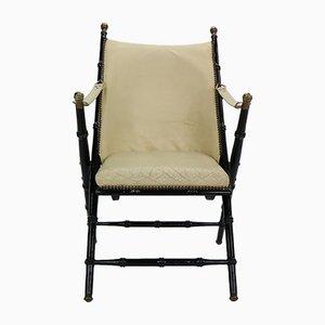 Chaise Pliante Vintage en Laiton et Cuir, 1970s