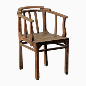Vintage Indian Wooden Ghandi Chair