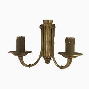 Vintage French Brass Sconces, 1930s, Set of 2
