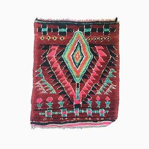 Bohemian Wool Carpet, 1970s