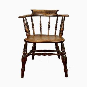 Antiker Schreibtischstuhl aus Ulmenholz