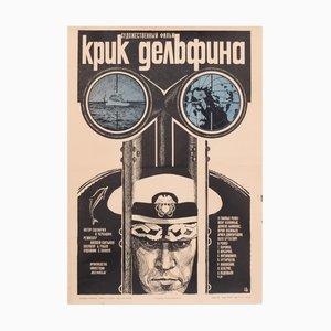 Poster della marina vintage, URSS, 1987