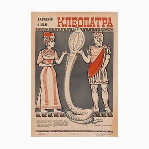 Póster de la película Cleopatra de la URSS vintage, años 80