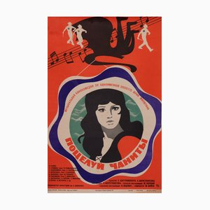 Russisches Vintage Filmposter mit Mädchen, 1991