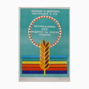 Vintage Communist Agriculture Propaganda Poster, 1989