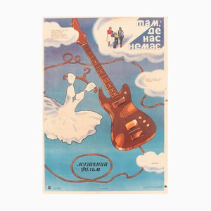 Vintage USSR Paper Movie Poster, 1986