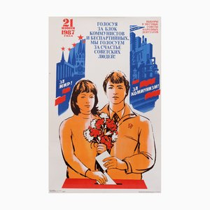 Soviet Union Communist Propaganda Children & Flowers Poster, 1987