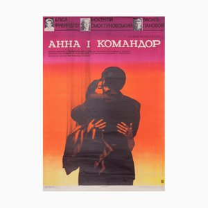 Vintage Soviet Union Movie Poster, 1975