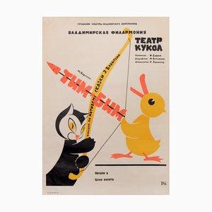 Póster soviético de la película Cat & Duck, 1966