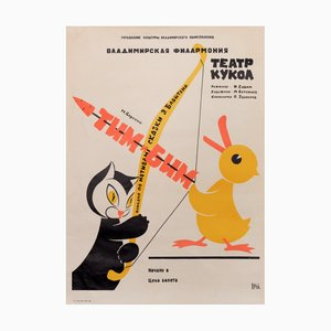Soviet Cat and Duck Movie Poster, 1966