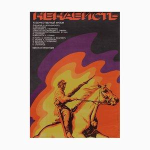 Póster soviético vintage de la película Horseman, 1977