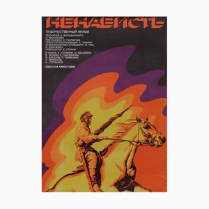 Vintage Soviet Horseman Movie Poster, 1977