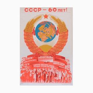Póster de propaganda comunista de los trabajadores soviéticos vintage, 1982