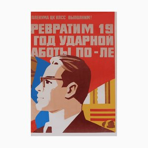 Póster de propaganda comunista vintage, 1979