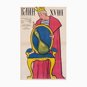 Affiche de Film Cain the VXIII Vintage par Manukhin, 1963