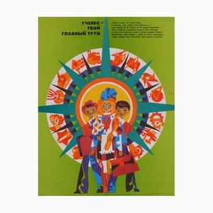Affiche de Propagande Communiste du Mouvement de la Jeunesse de l'Union Soviétique, 1980s