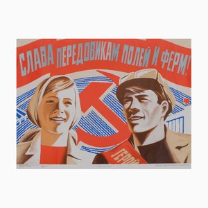 USSR Workers Communist Propaganda Poster, 1980s
