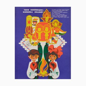 USSR Pioneer Youth Movement Communist Propaganda Poster, 1980s