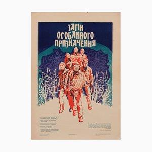 Sowjetisches Filmposter mit Soldaten, 1989