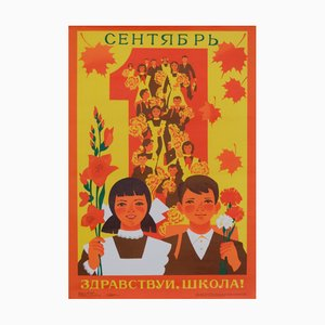USSR September School Childrens Propaganda Communist Poster, 1983