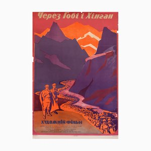 Poster del film Soldiers, URSS, anni '80