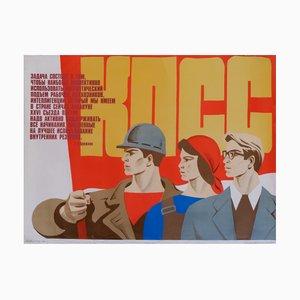 Poster di propaganda comunista, URSS, 1981