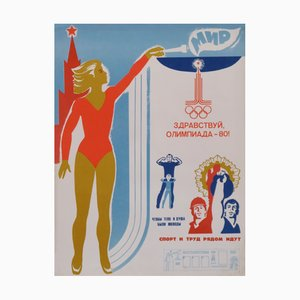 Poster di propaganda comunista, URSS, 1980