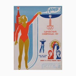 USSR Olympics Woman Propaganda Communist Poster, 1980