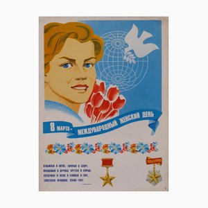 Affiche de Propagande Communiste de la Journée Internationale de la Femme de l'Union Soviétique, 1980
