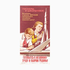 USSR Children's Space Propaganda Communist Poster, 1976