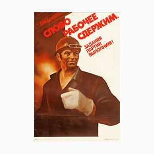 USSR Workers Propaganda Communist Poster, 1986
