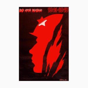 Vintage USSR WWII Memorial Poster, 1988