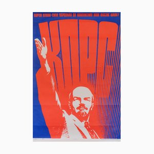 Vintage USSR Lenin Communist Party Poster, 1983