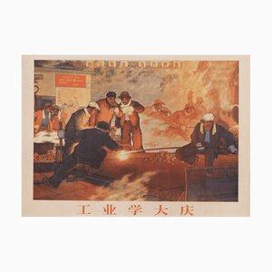 Póster del Partido Comunista chino con trabajadores vintage