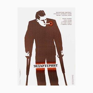 Vintage USSR Communist Anti-smoking Propaganda Paper Poster, 1974