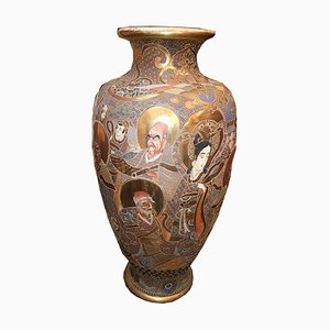 Vintage Japanese Satsuma Vase, 1960s