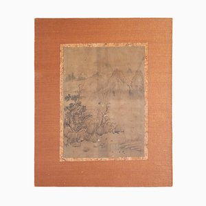 19th Century Chinese Drawing on Paper