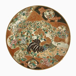 Antique Japanese Ceramic Plate