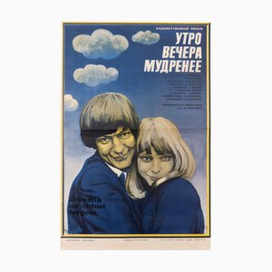 Poster cinematografico vintage, Russia, 1981