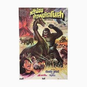 Póster de la película Dinosaur King tailandés vintage, años 70