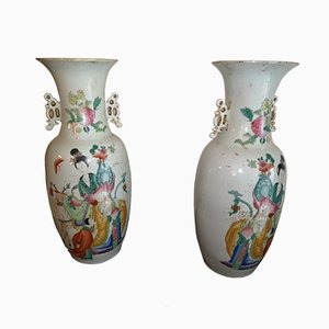 Chinese Vases, 1920s, Set of 2