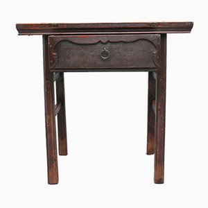Table d'Appoint en Orme, Chine, 19ème Siècle