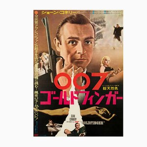 Japanese James Bond Goldfinger Movie Poster, 1965