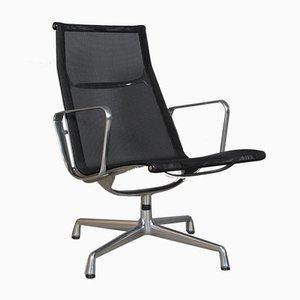 Aluminium Sessel von Charles & Ray Eames für Vitra, 2000er