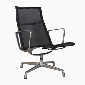 Aluminum Lounge Chair by Charles & Ray Eames for Vitra, 2000s