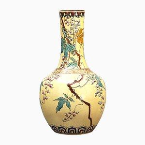 Antike Flaschenvase von Christopher Dresser für Minton, 1872