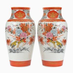 Antike japanische Kutani Ware Porzellanvasen, 1900er, 2er Set