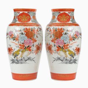 Antique Japanese Kutani Ware Porcelain Vases, 1900s, Set of 2