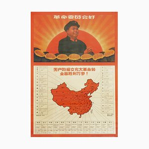 Affiche Mao Zedong, Chine, 1960s